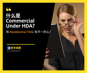 Property Commercial Under HDA