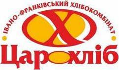 Івано-Франк хлібокомбінат.jpg