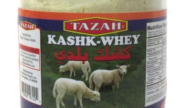 Tazah Kashk(WHEY) 12.6oz