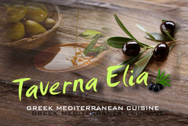 Taverna Elia Logo