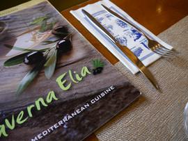 Taverna Elia Schwaig Restaurant.JPG
