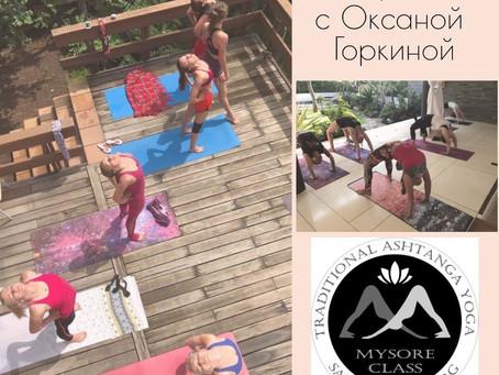 """""""Сила и гибкость"""" с Оксаной Горкиной"""