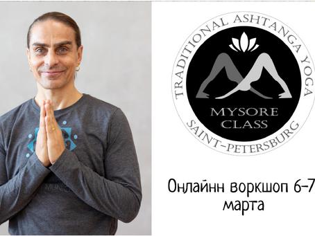 Онлайн Семинар Петри Райсянена