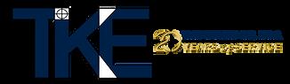 TKE Engineering, Inc. 2020