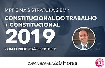 magistratura_2em1_miniatura.png