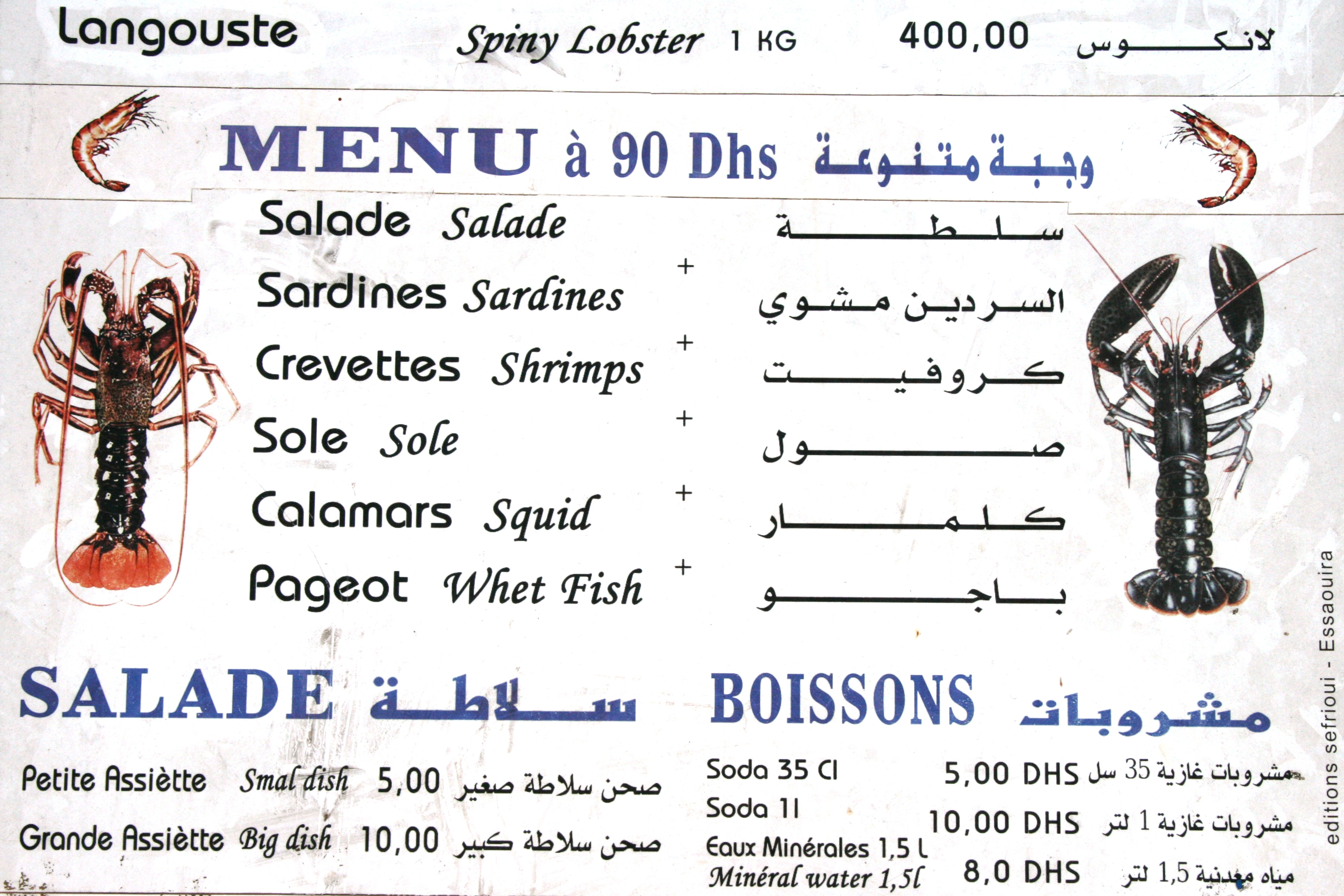 Essaouira Explorer (9)