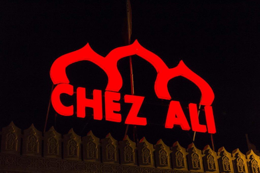 Chez Ali - Marrakech Tours (15)