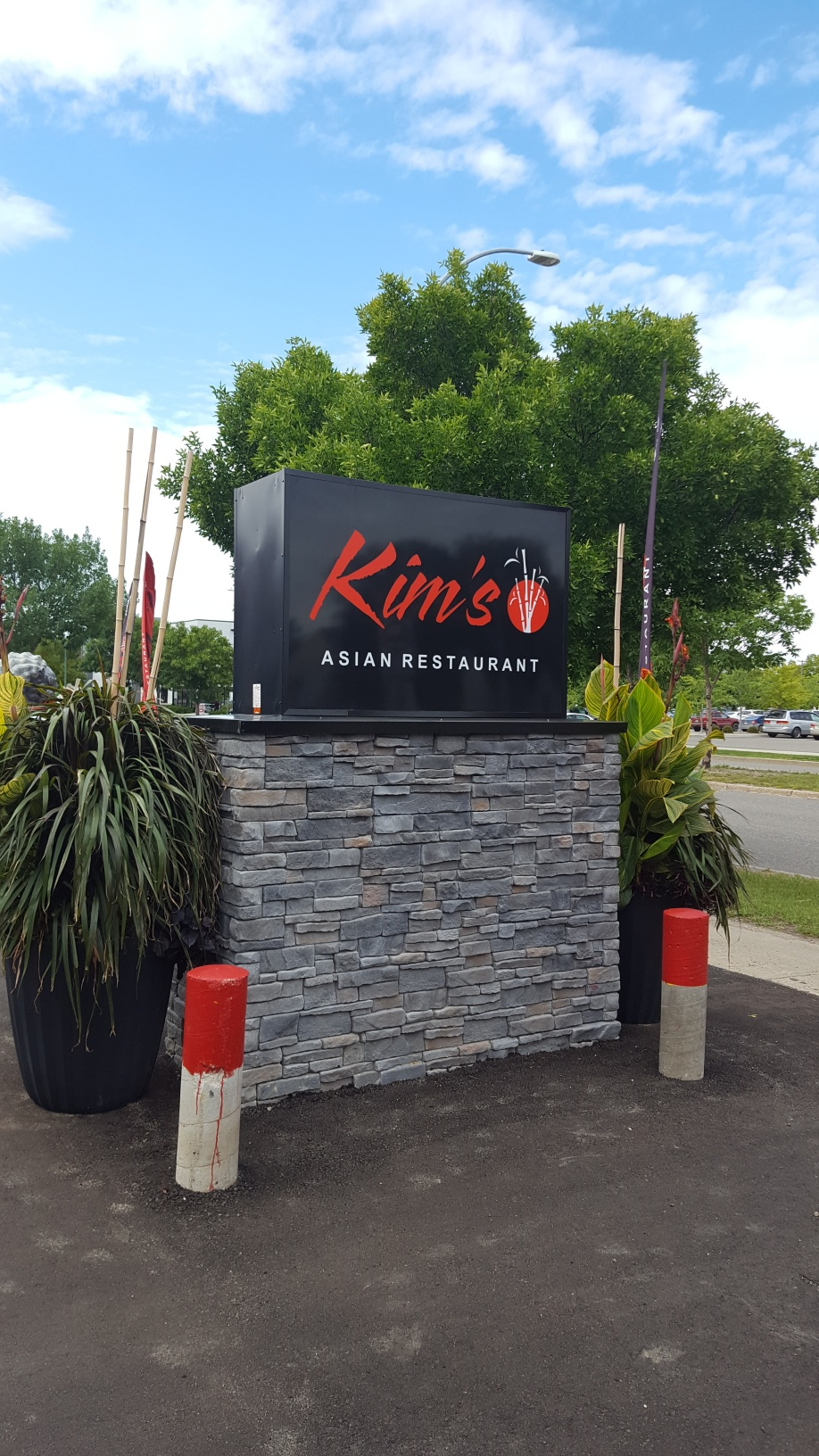 Kims Monument Sign