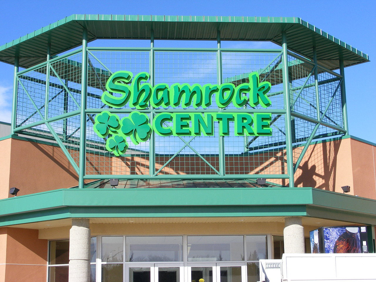 Shamrock Centre Killarney