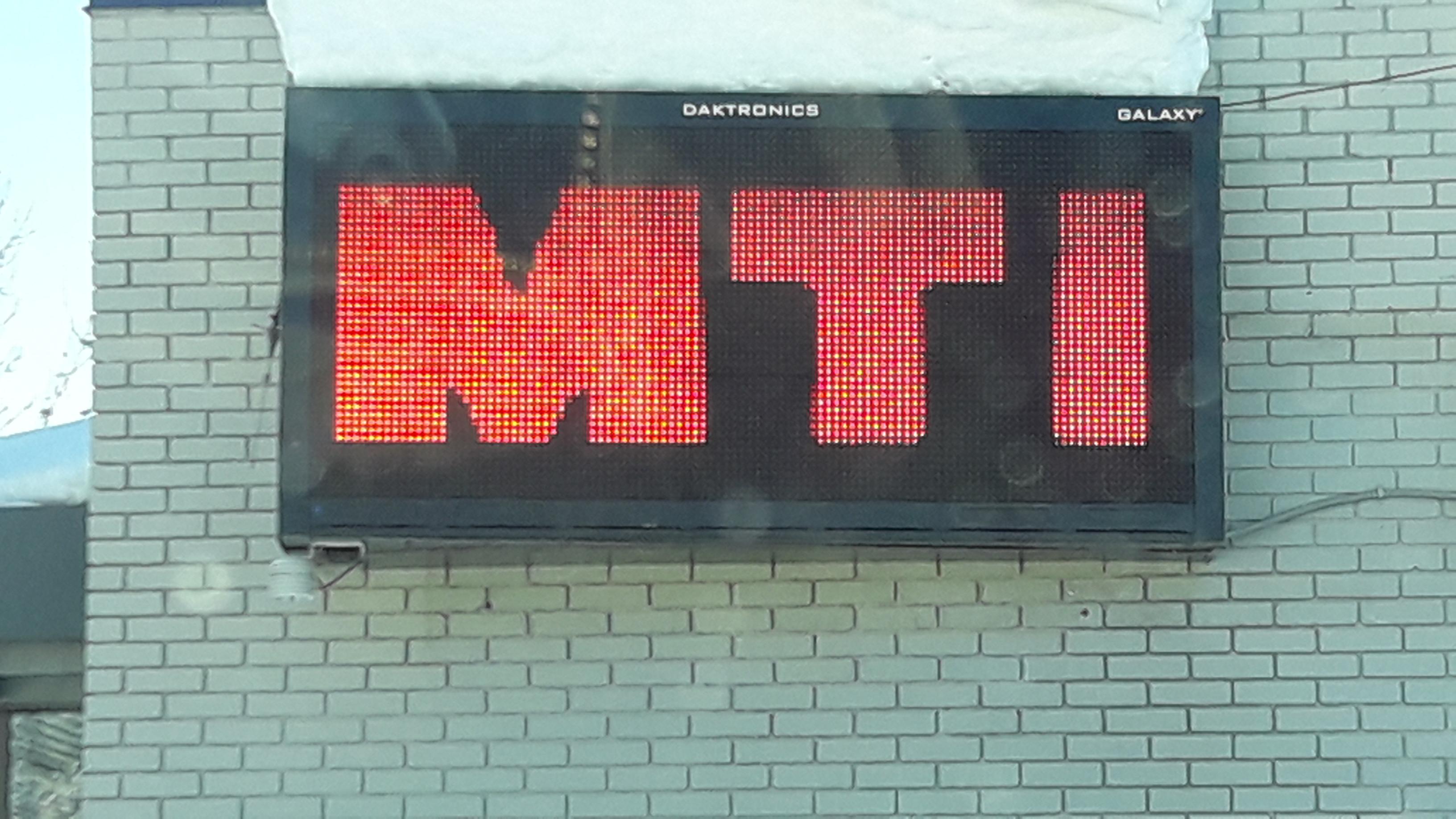 MTI monochrome