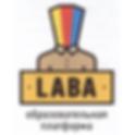 Logo Laba.PNG
