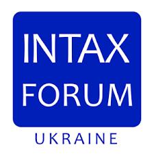 Наши юристы приняли участие в конференции Intax Forum Ukraine 2017