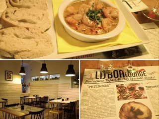 Lisboa Lounge - Welcome to Portugal!