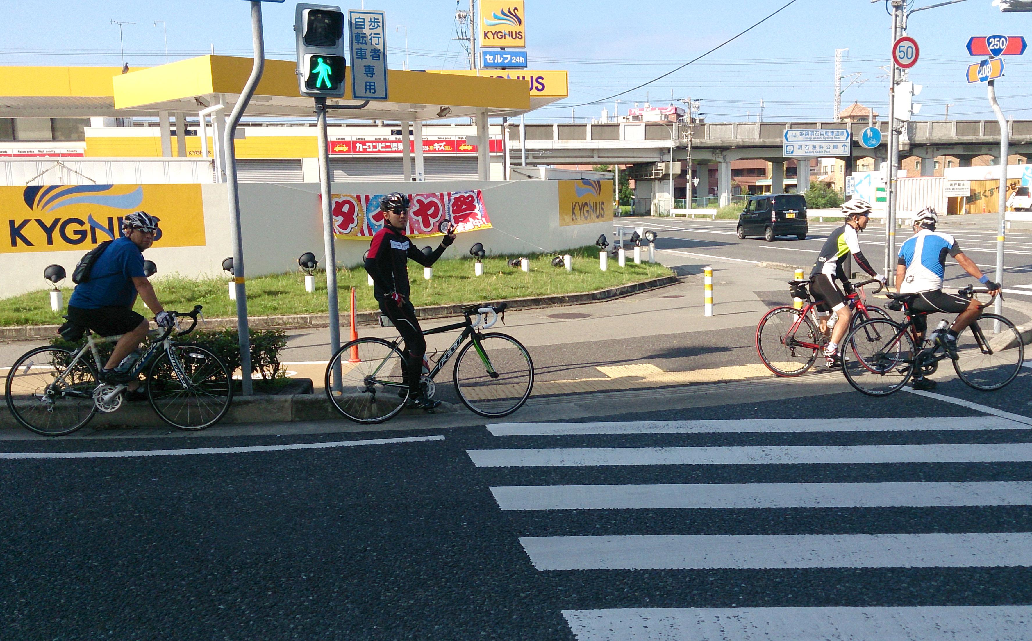 自転車 ツーリング 明石