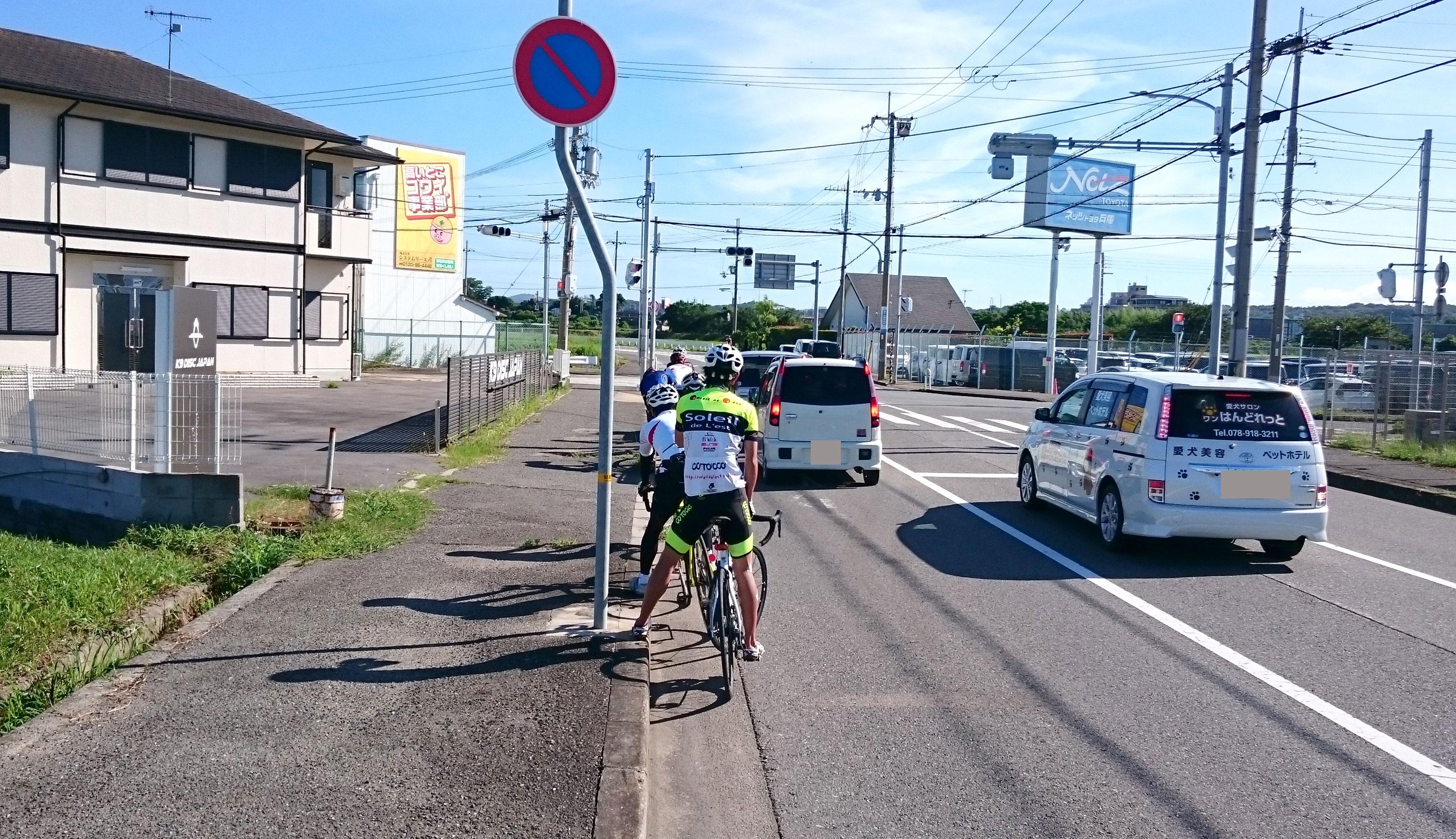 神戸西部 ロードバイク ツーリング