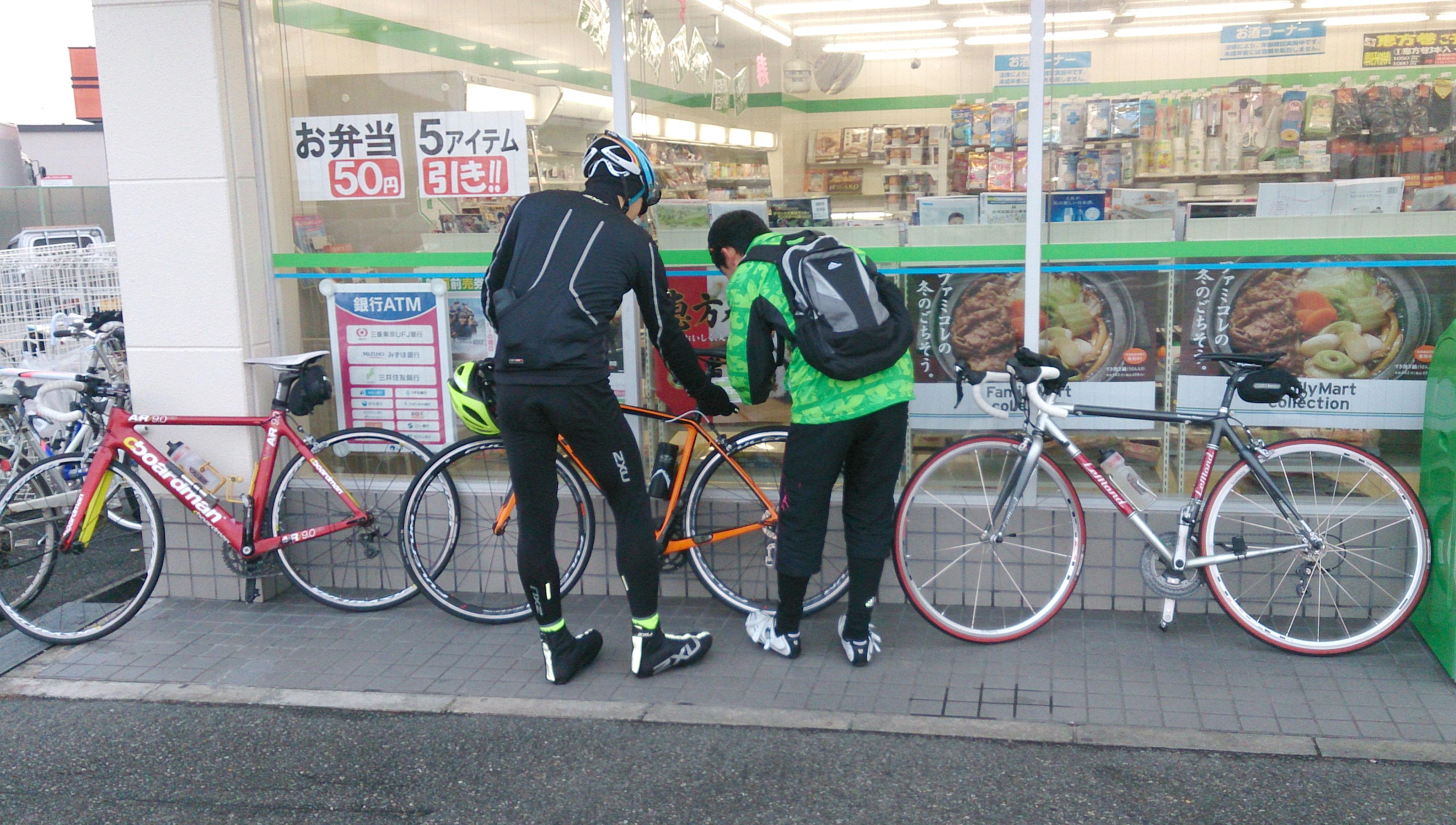 小野 ロードバイク ツーリング