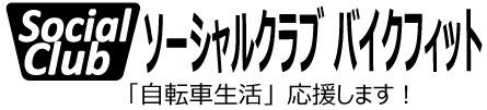 ロゴ2_07.jpg