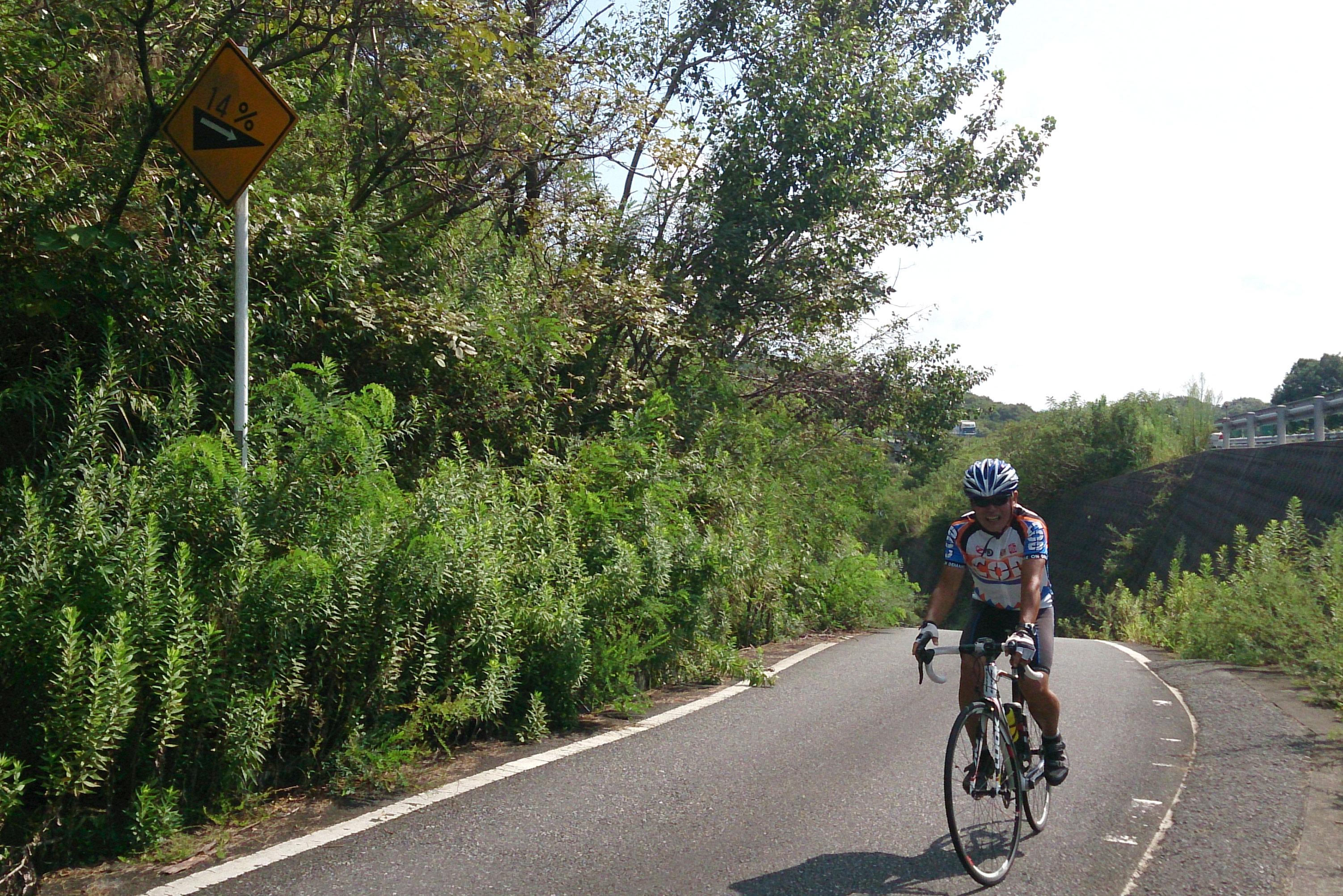 小野 自転車 ツーリング