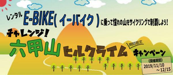 チラシ風_03.jpg