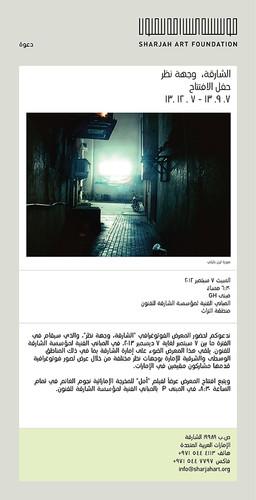 VIntage-Point-Sharjah-E-Vite-2.jpg