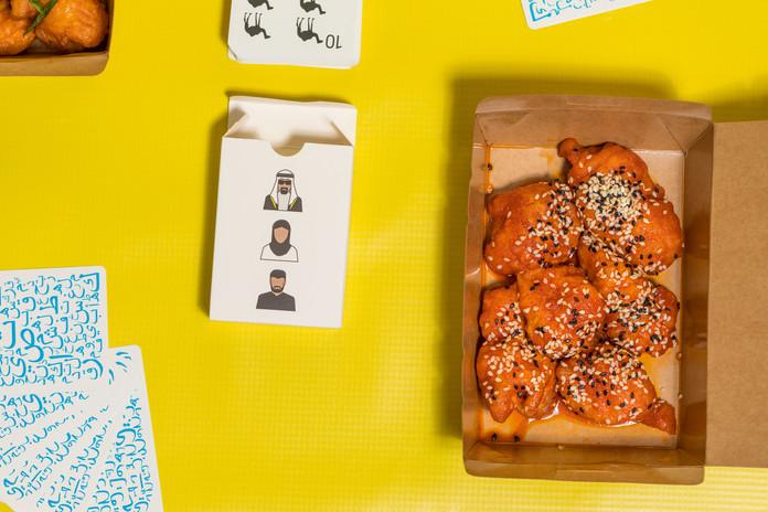 Food Photography - Malek Nass-014.jpg