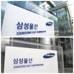 Samsung C&T Corporation