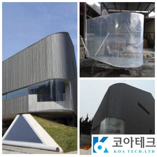 Songwon art center