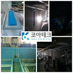 Guui purification plant