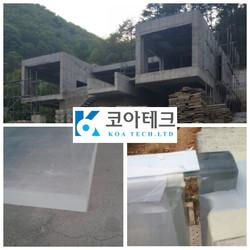 양평 개인주택 아크릴 수영장