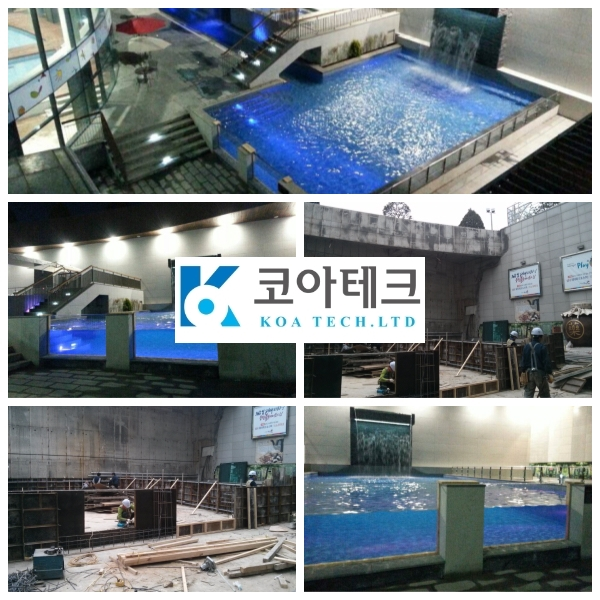 Woongjin play city swimming pool