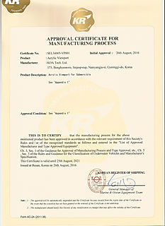 PVHO-1 certification