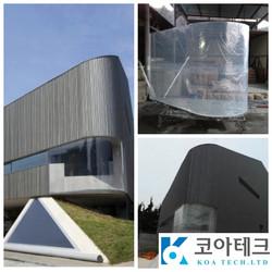 송원 아트센터 외부아크릴창