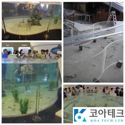 여수 EXPO 로봇 물고기 수조