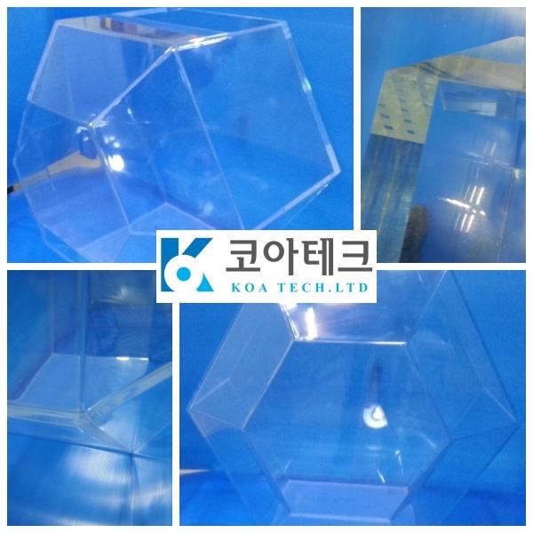 부산 SEA LIFE 아쿠아리움 6각형 수조