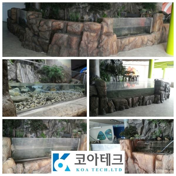 창원 해양박물관