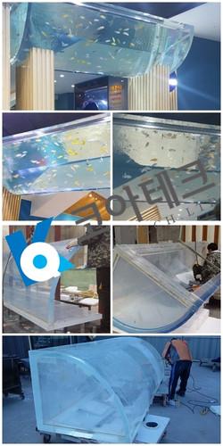 Danuri Aquarium Gate Tank