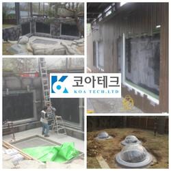 서울대공원 호랑이 방사장 사육수조