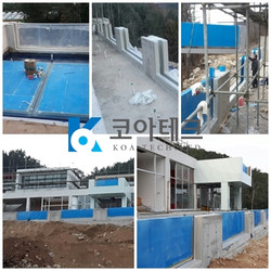 클라이드 홈즈 수영장