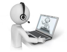 Online Consult_5.jpg