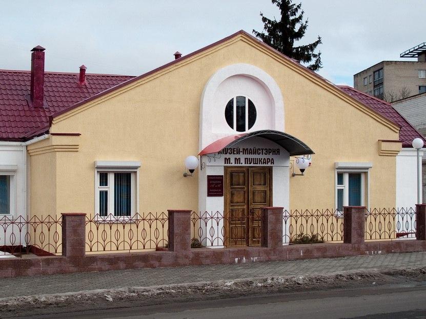 музей Пушкаря (2)