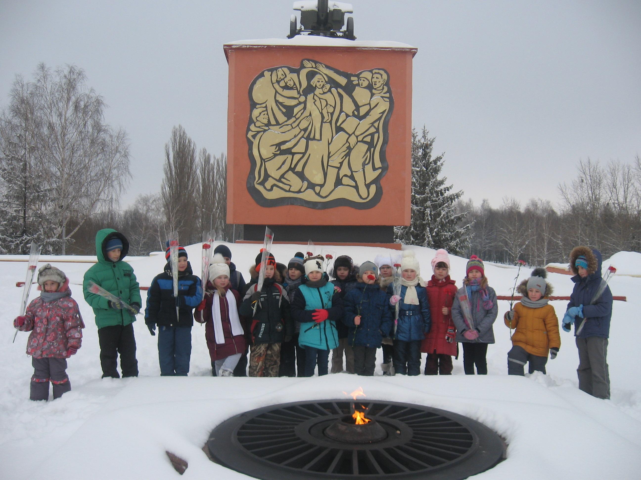Курган Славы февраль 2017 009