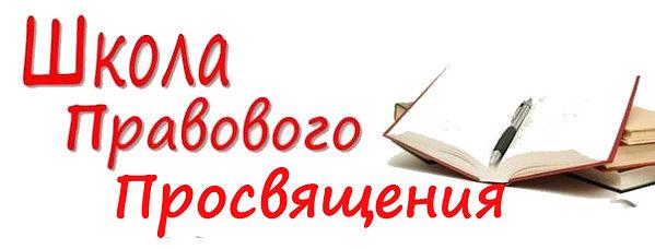 Polnoekrannaya.zapis.25.09.jpg