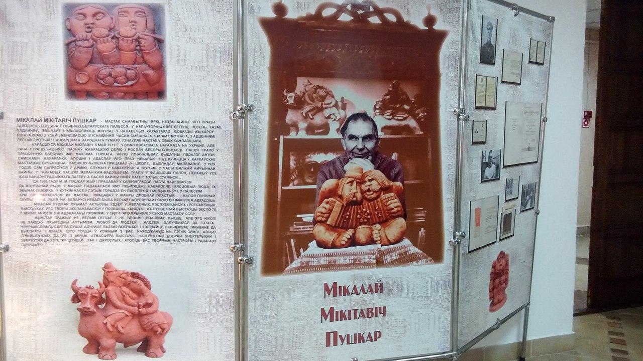 музей Пушкаря (3)