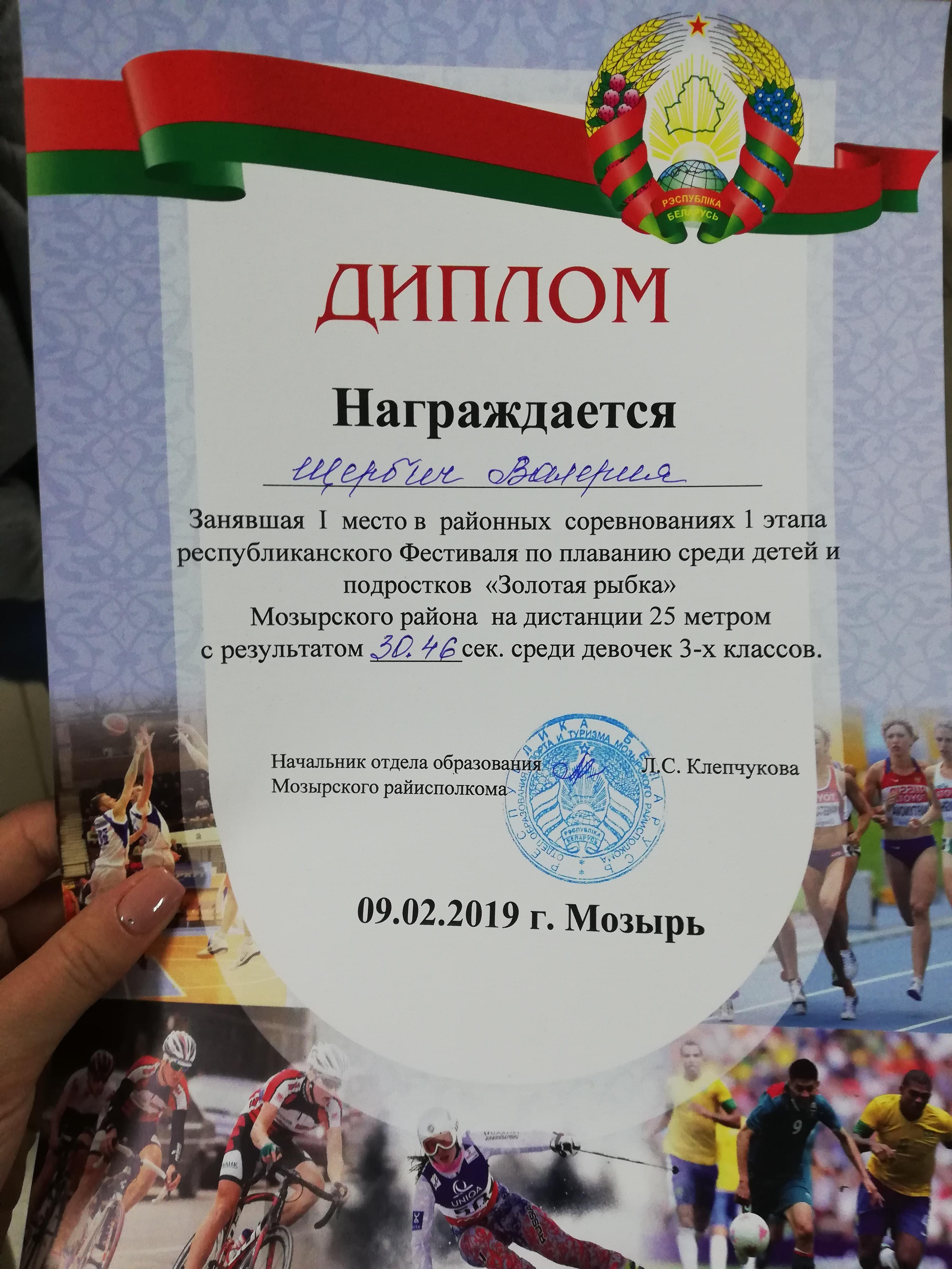 IMG_20190209_152323
