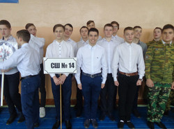 Отделение 2017 ГУО «Средняя школа №14 г