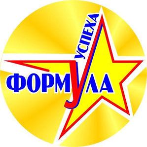 Sosnovskiy.jpg