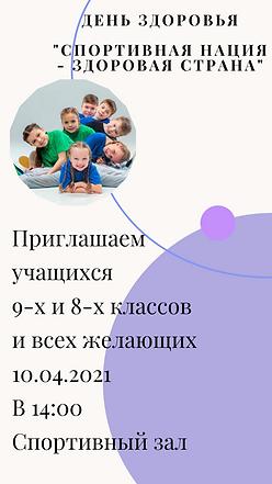 0001-19517559768_20210409_095005_0000.pn