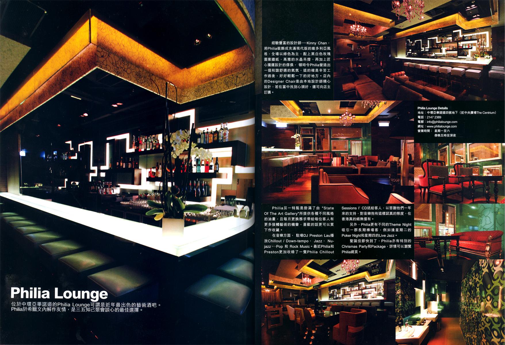 HIM Magazine