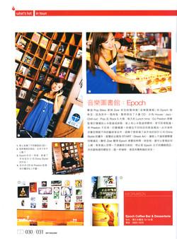Amy Magazine