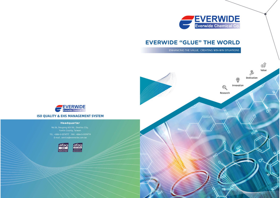 everwide-2020-new-product-catalog-01jpg